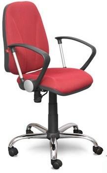 Кресло офисное CLIO Клио ткань бордо TW-13