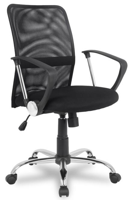 Кресло офисное College H-8078F-5 сетка черная